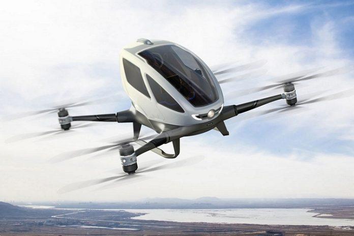 автономен дрон