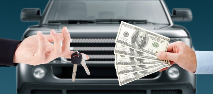 продавате автомобил