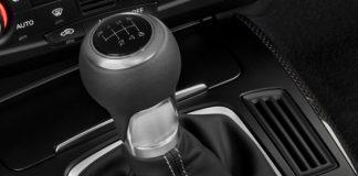Audi ръчка