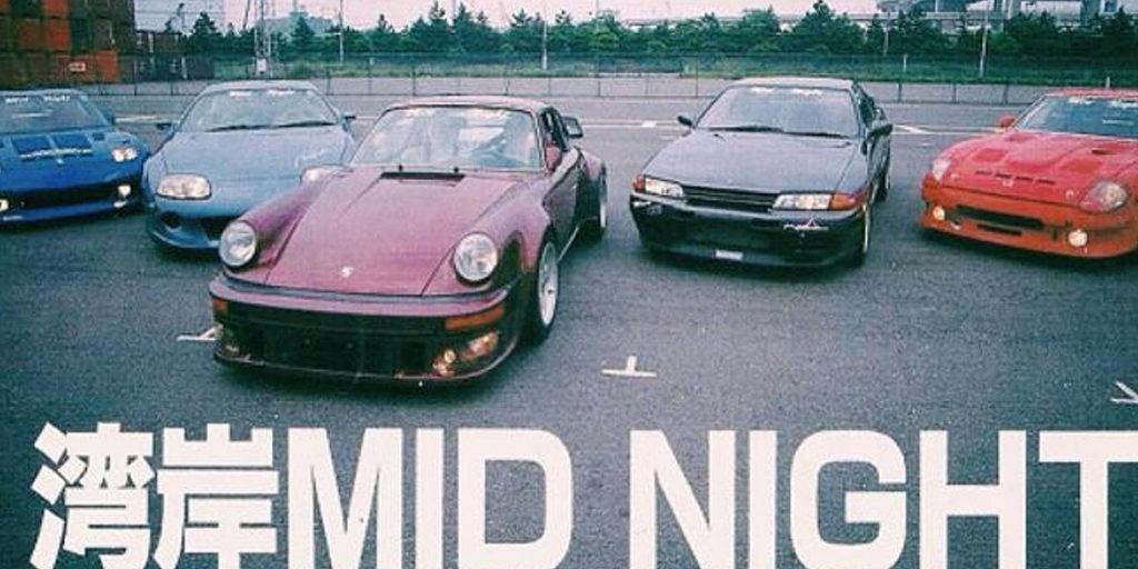 Mid Night Club